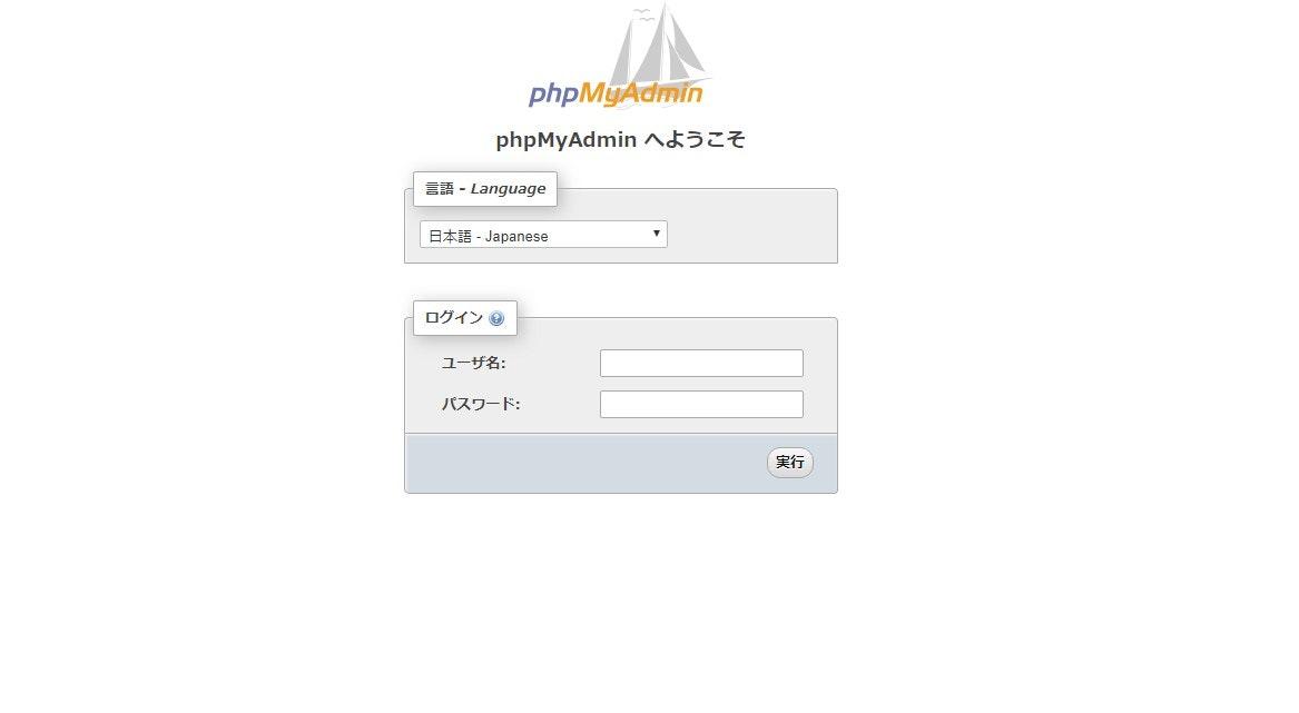 phpmyadmin.jpg