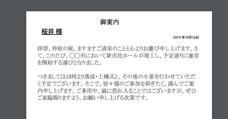 pdf_nonB.jpg