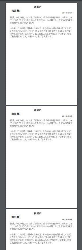 sasikomi.jpg