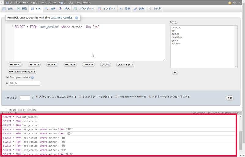 console_sel3.jpg
