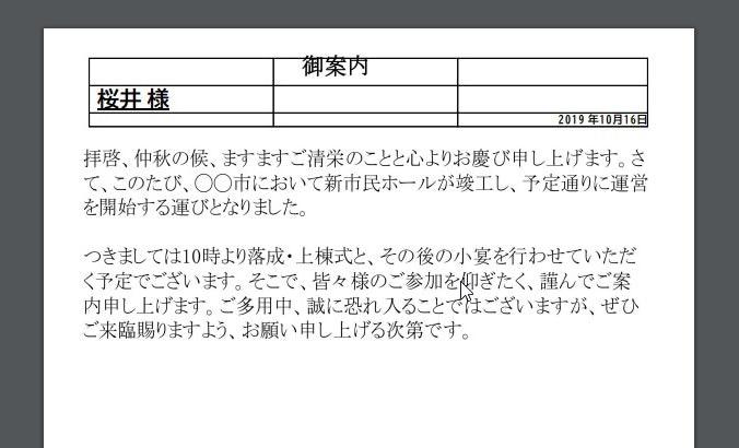 pdf_border.jpg