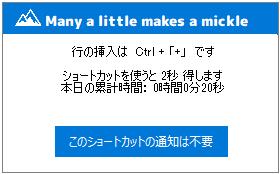 03_おすすめ通知.png