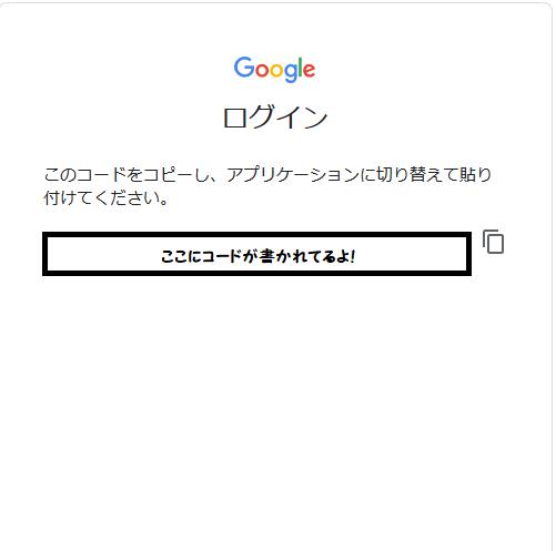login3.png