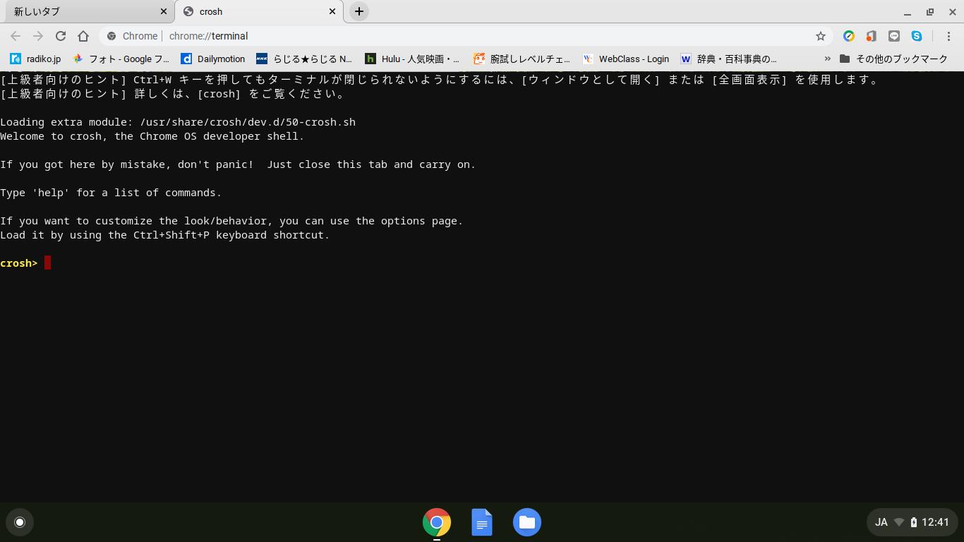 Screenshot 2019-12-18 at 12.41.19.png