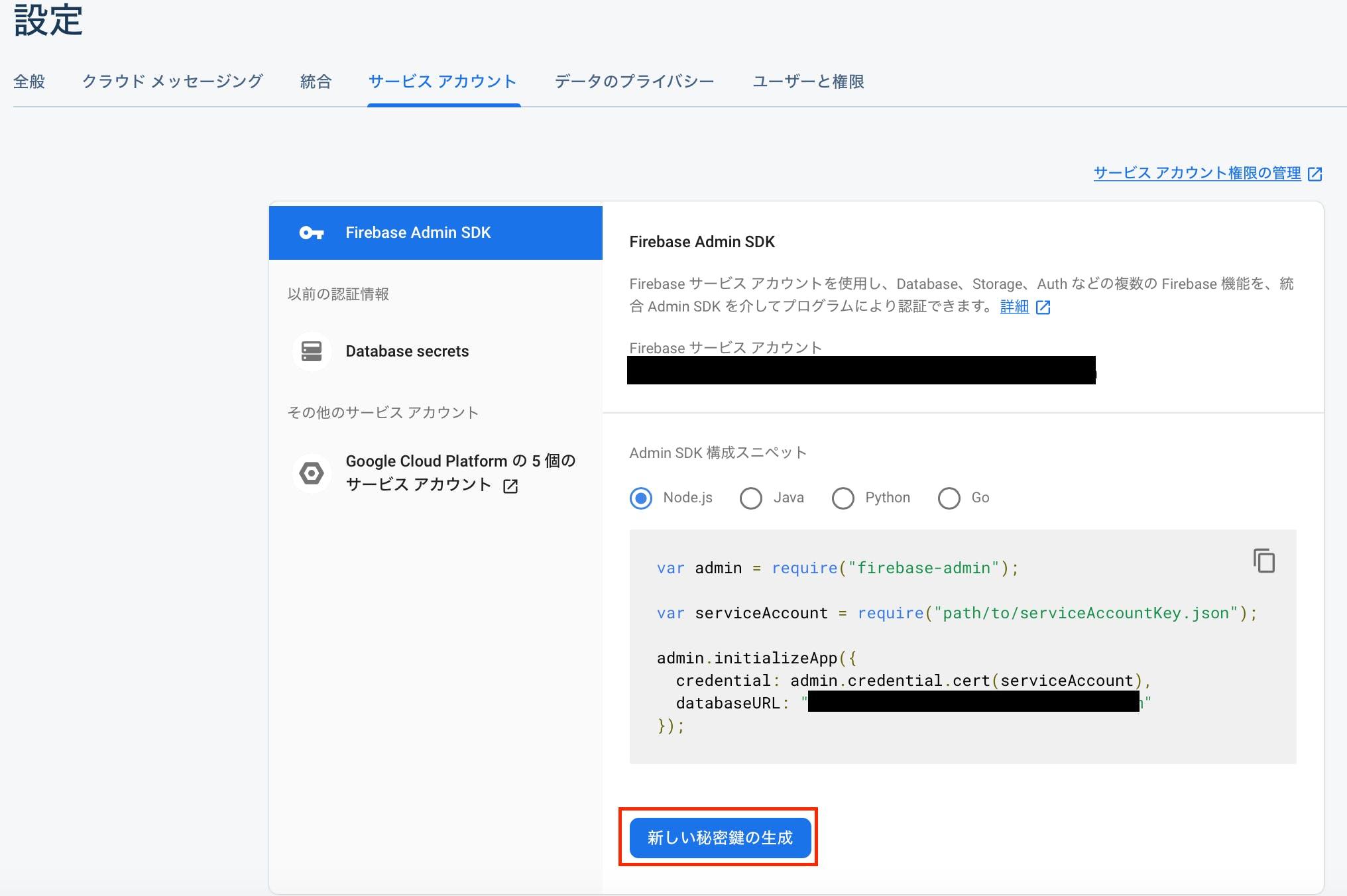 スクリーンショット 2019-10-16 0.52.11.png