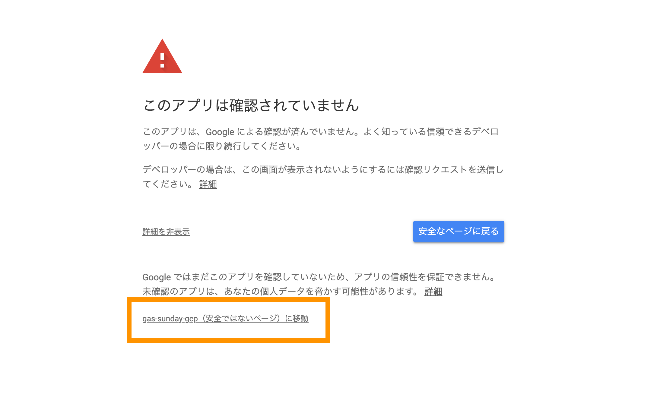 スクリーンショット 2019-07-07 18.44.43.png