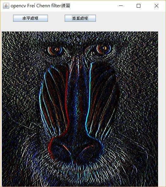 opencv_freichennel_filter.JPG