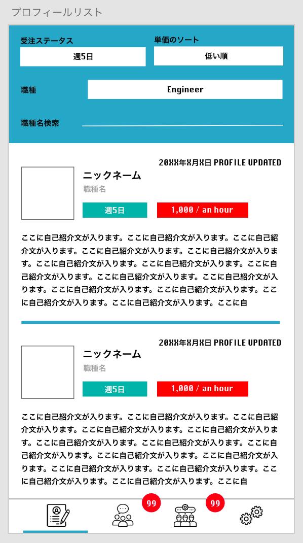 スクリーンショット 2019-05-05 9.27.34.png