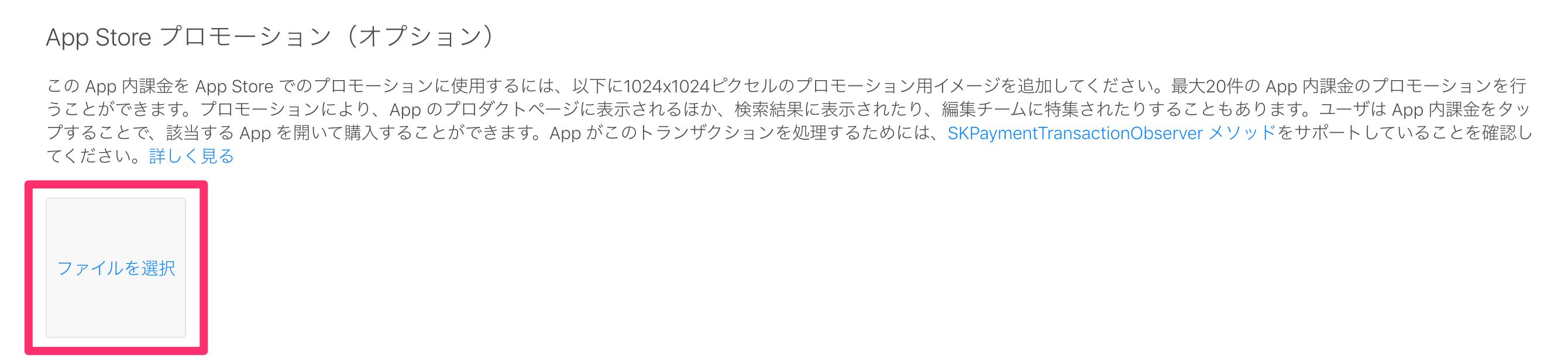 スクリーンショット_2019-12-03_20_17_15.png