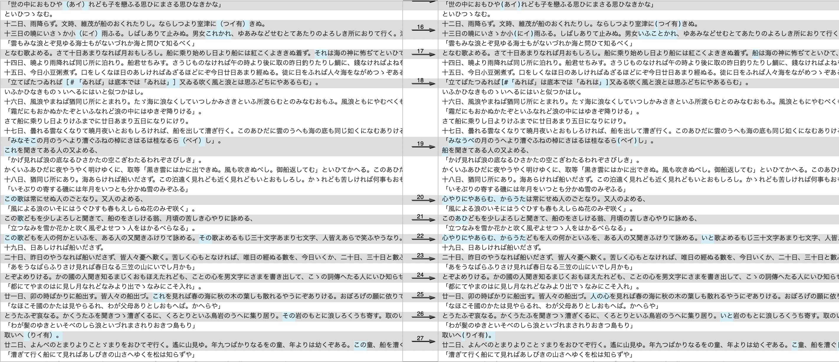 スクリーンショット 2020-03-04 2.03.34.png