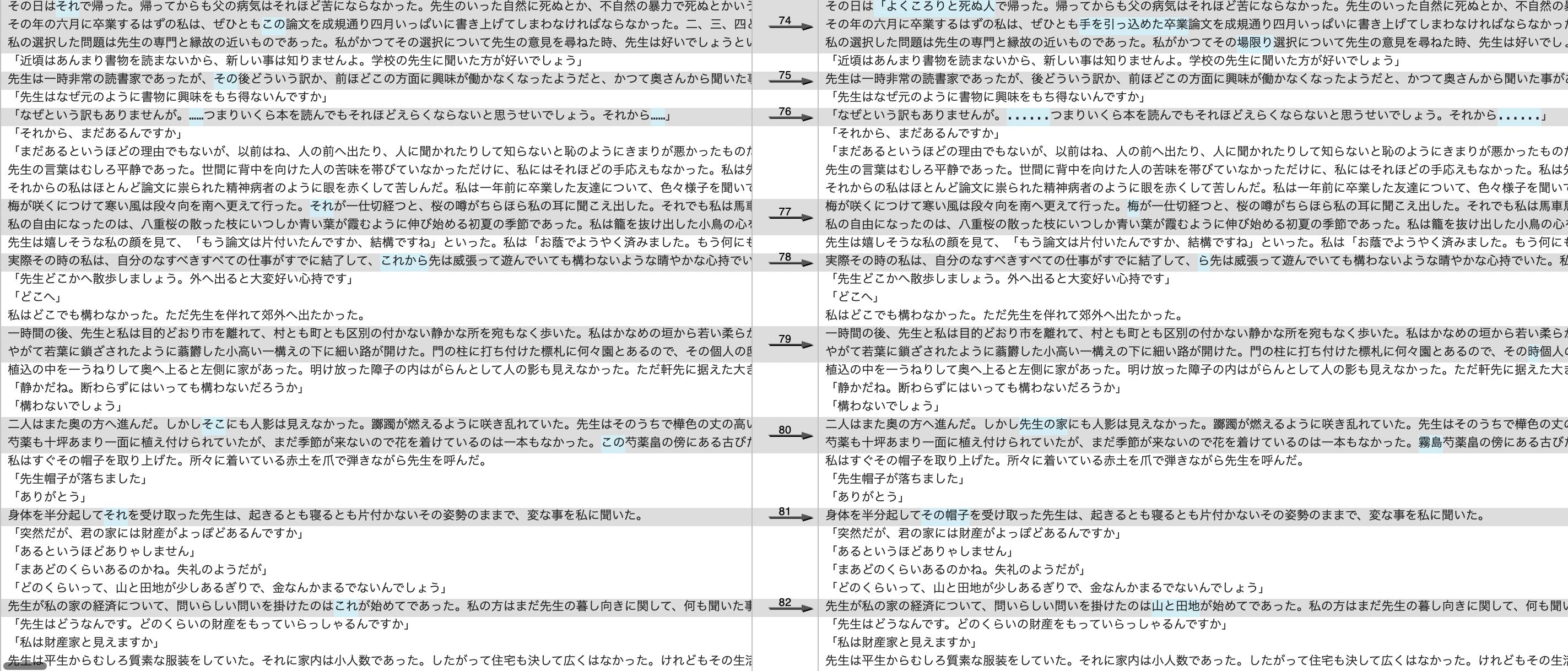 スクリーンショット 2020-03-04 1.53.24.png
