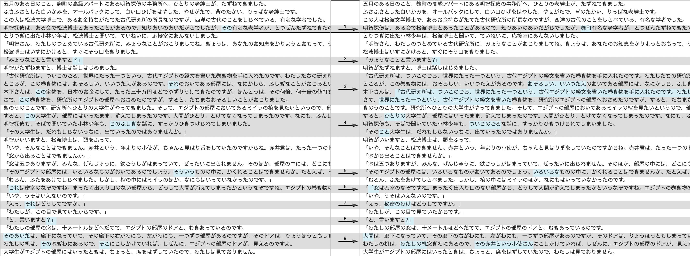 スクリーンショット 2020-03-04 2.00.20.png
