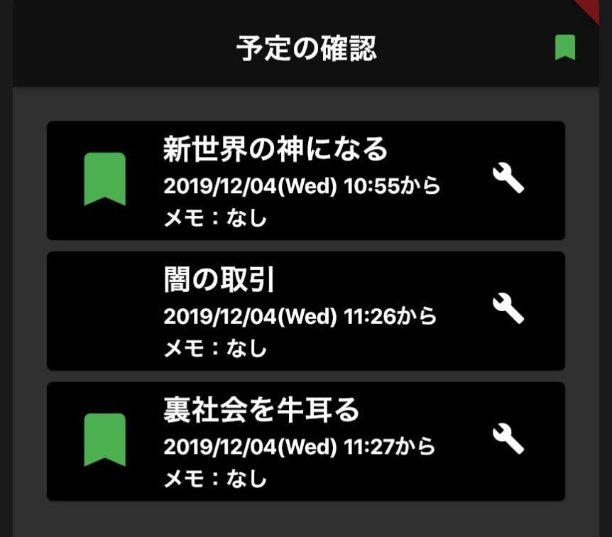 スクリーンショット 2019-12-04 11.28.44.png