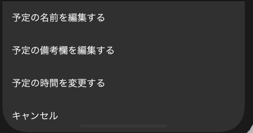 スクリーンショット 2019-12-04 11.19.05.png