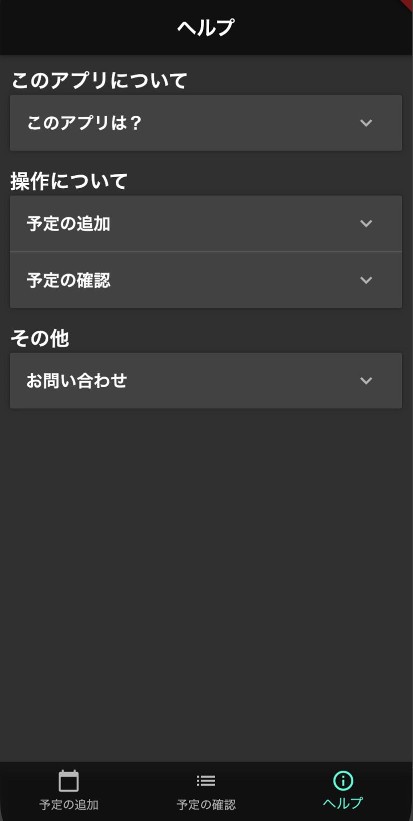 スクリーンショット 2019-12-06 10.13.17.png