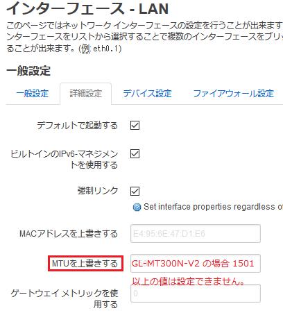 21okonomi_net_lan_teisei.png