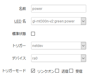 wifi_power.png