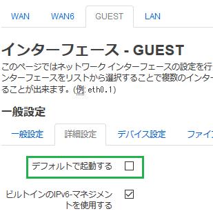21okonomi_net_guest_2.png