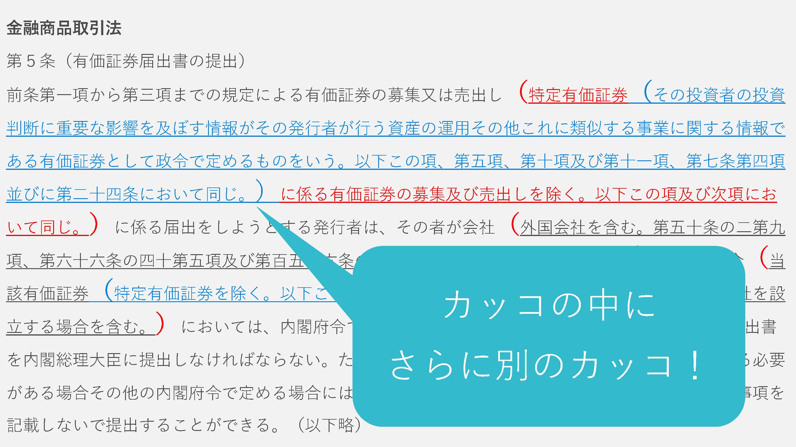 GGAプレゼン資料 2_アップ用_ページ_7.png