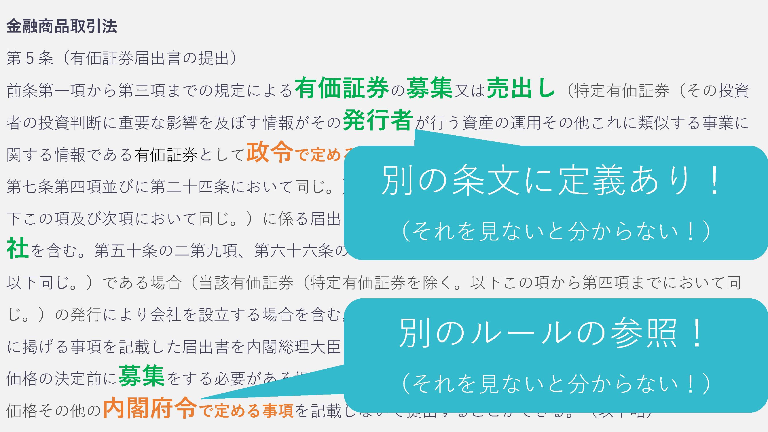 GGAプレゼン資料 2_アップ用_ページ_8.png