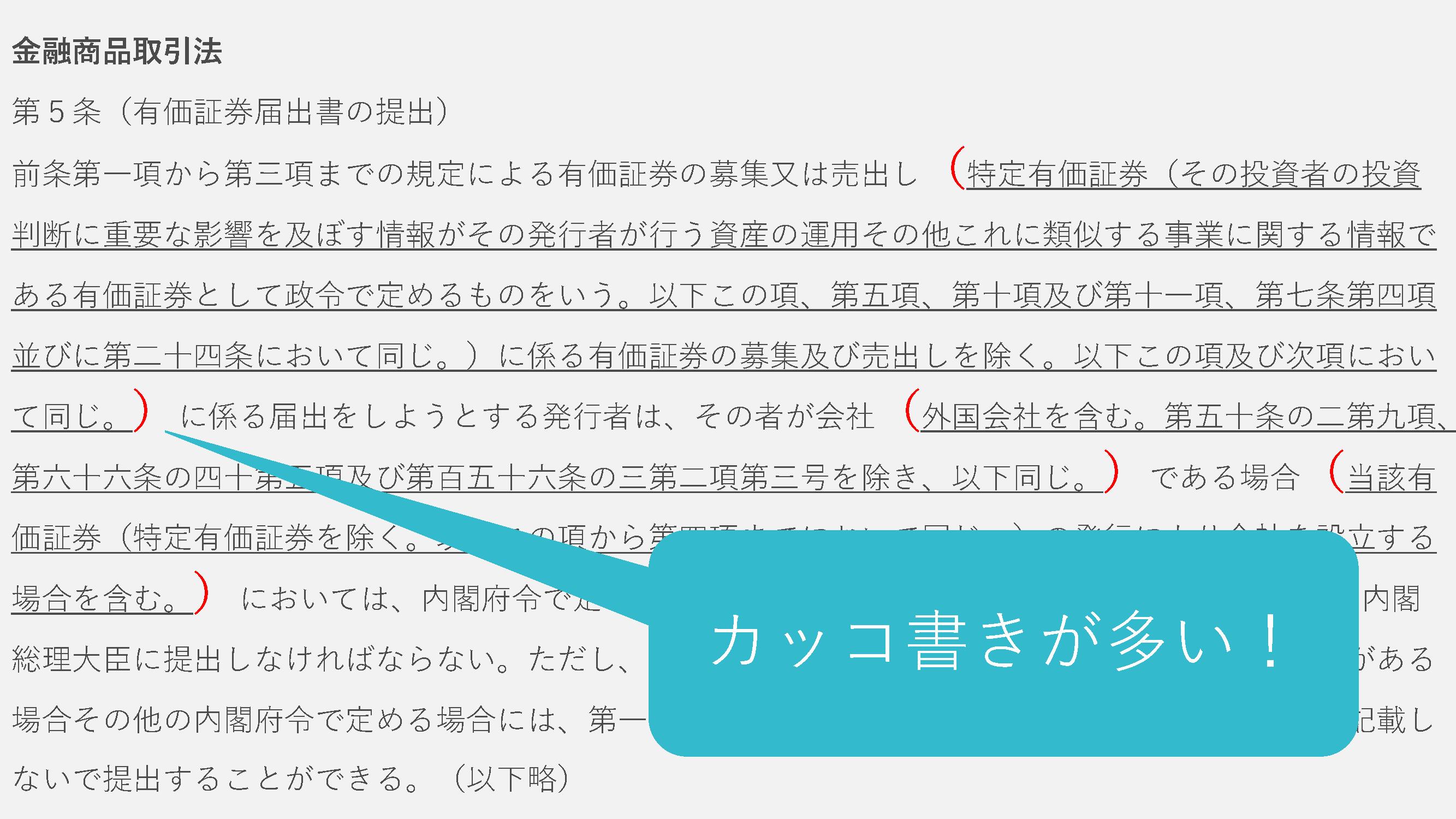 GGAプレゼン資料 2_アップ用_ページ_6.png