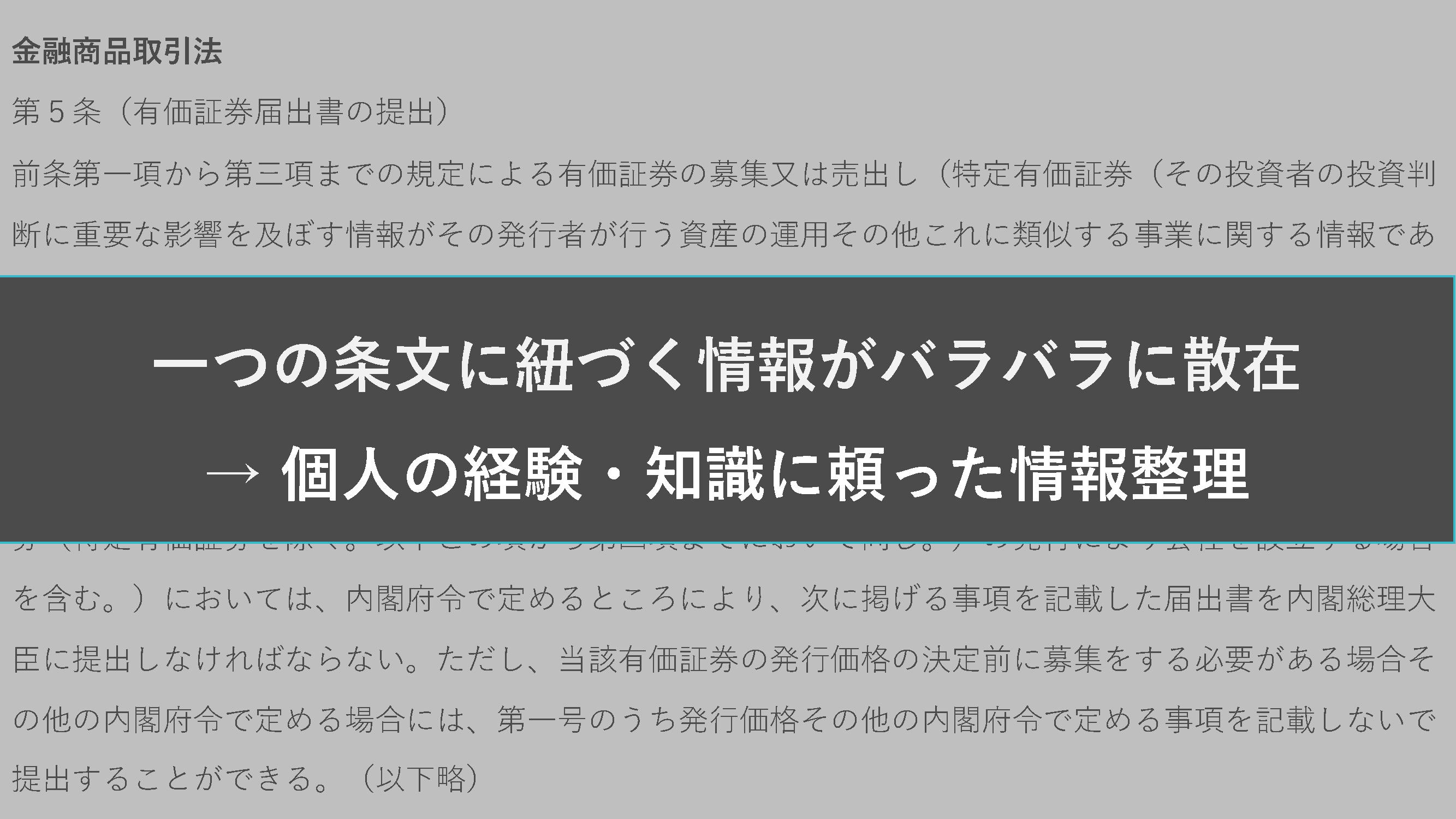GGAプレゼン資料 2_アップ用_ページ_9.png