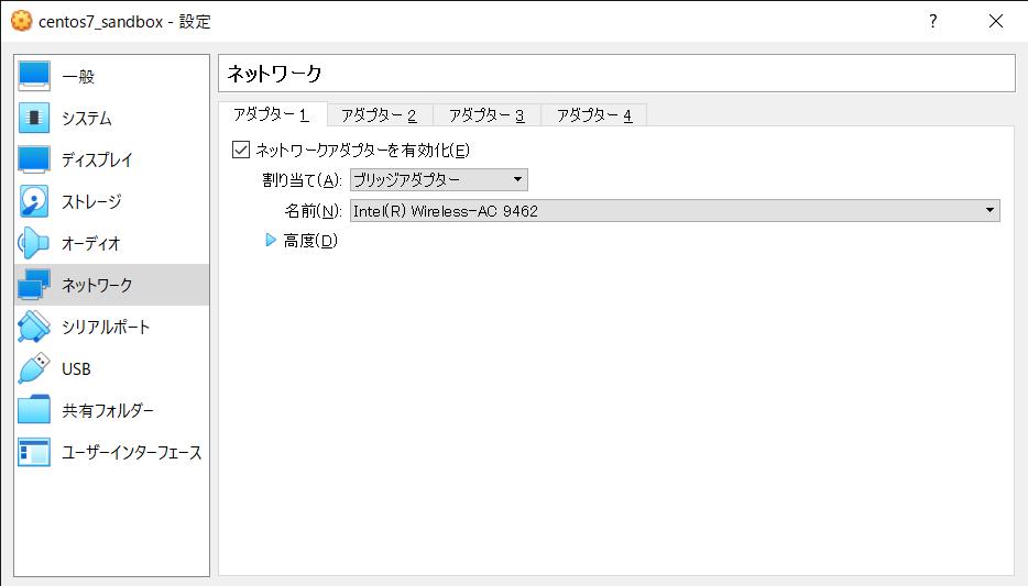 002_setting001.png