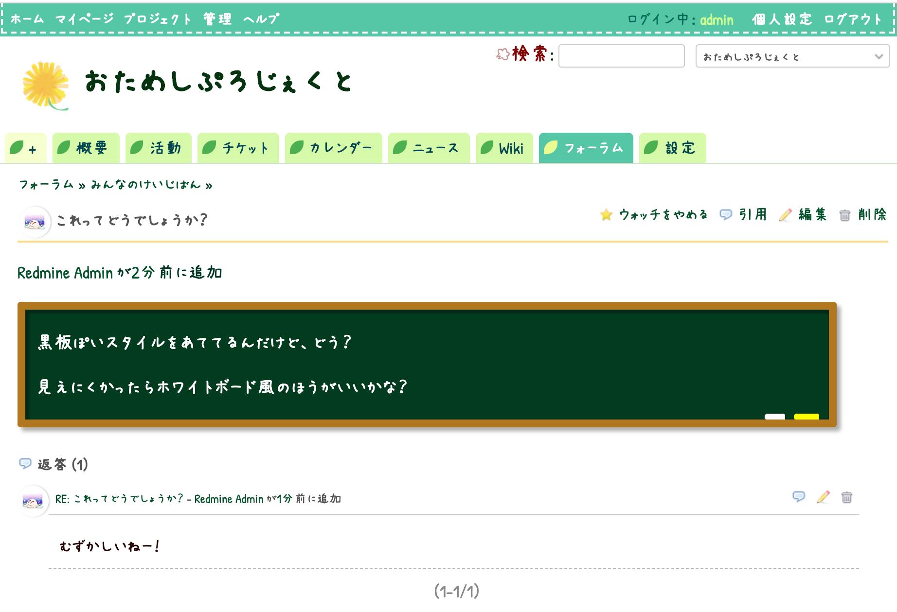 forum-sample.png