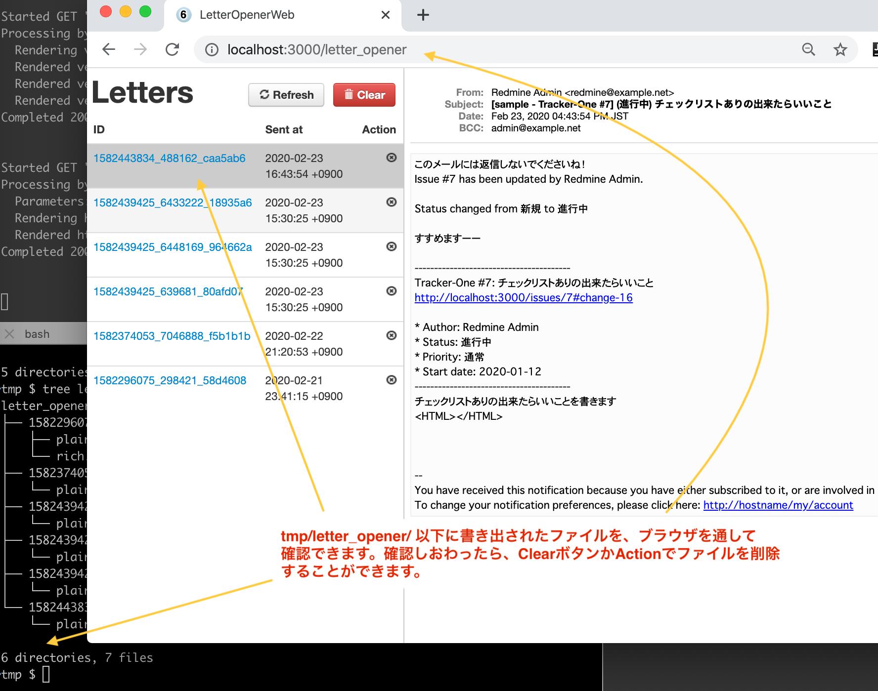 letter_opener_web.png