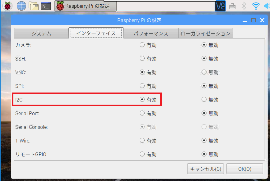 Raspberry piの設定