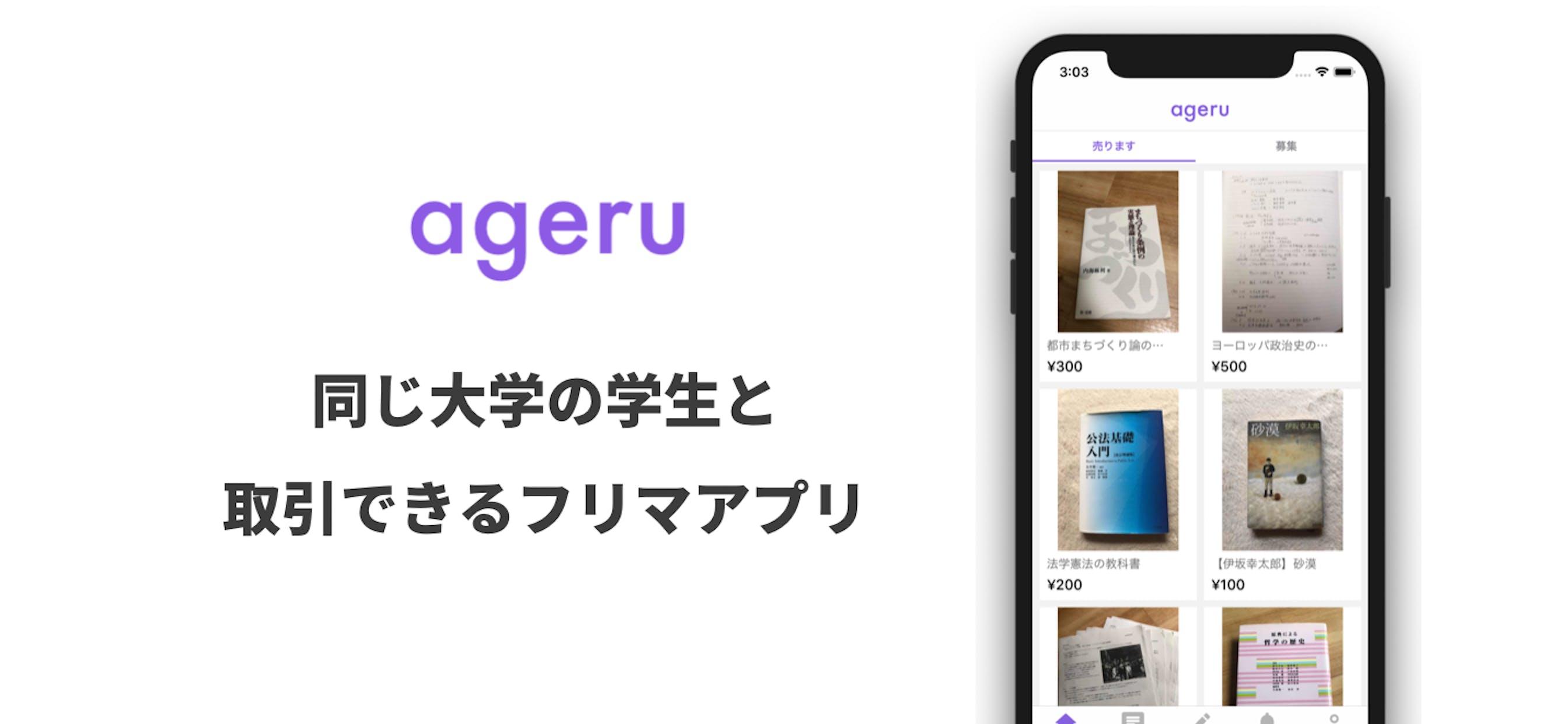スクリーンショット 2019-07-01 16.49.02.png