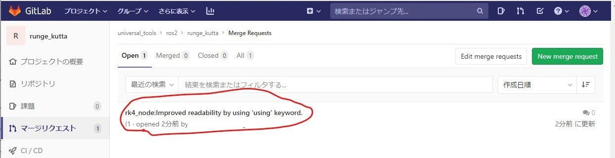 select-merge-request-on-gitlab.jpg