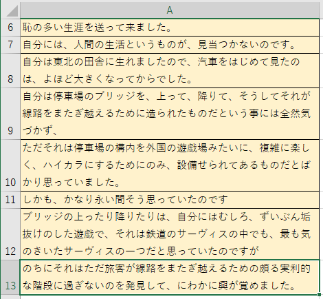 example4.PNG