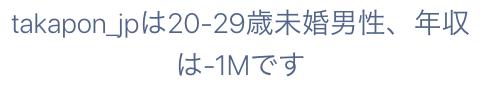 スクリーンショット 2019-05-12 21.34.16.png