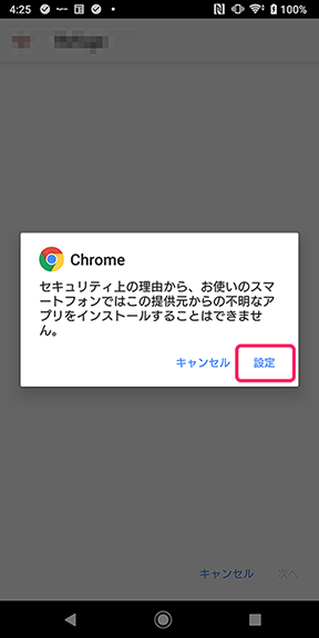 20191226162524-4.png