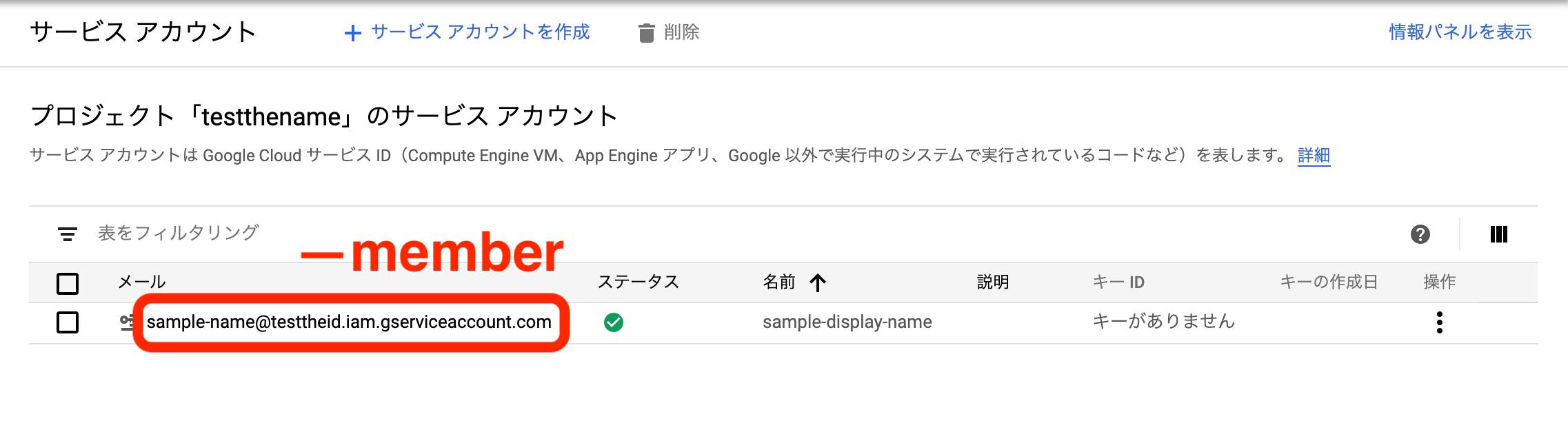 スクリーンショット 2020-02-10 0.16.18.png