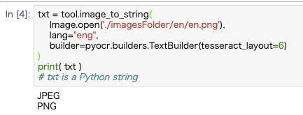 Tesseract Ocr Python