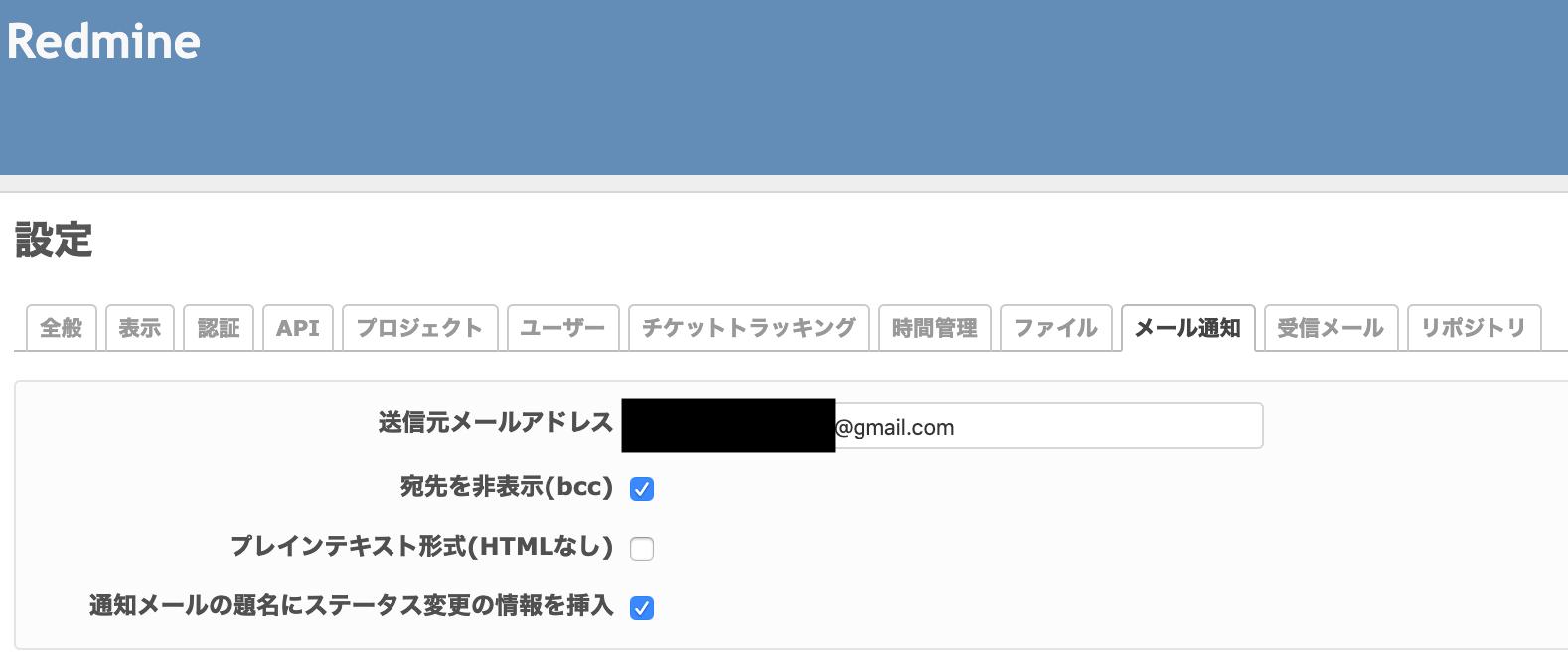 スクリーンショット 2020-02-21 12.16.32.png