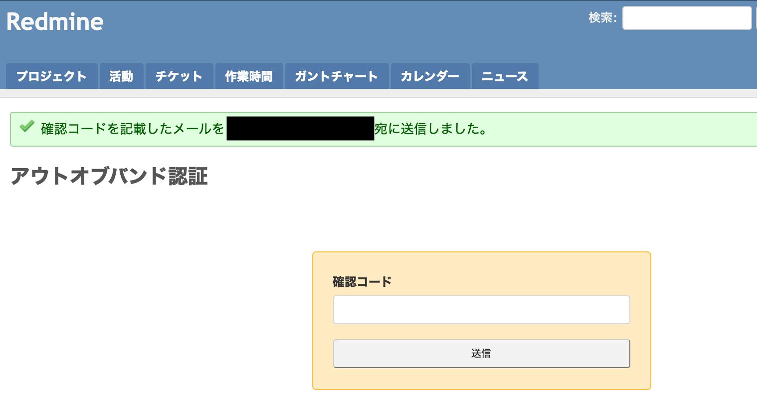 スクリーンショット 2020-02-21 12.36.03.png