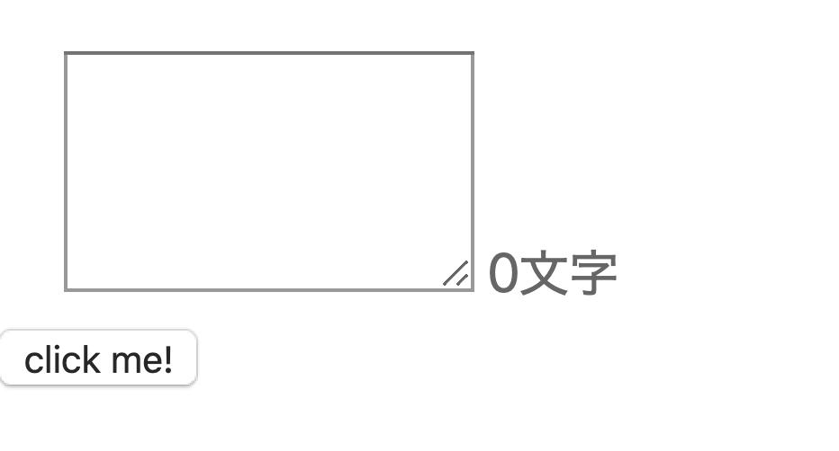 スクリーンショット 2019-11-30 22.33.40.png