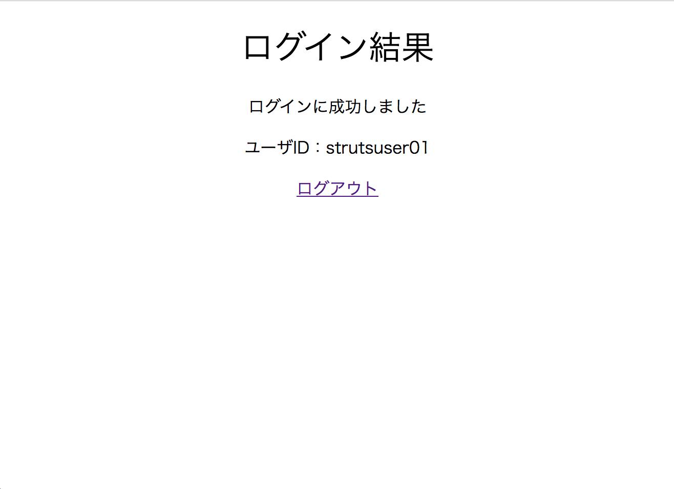 スクリーンショット 2019-09-12 18.58.42.png