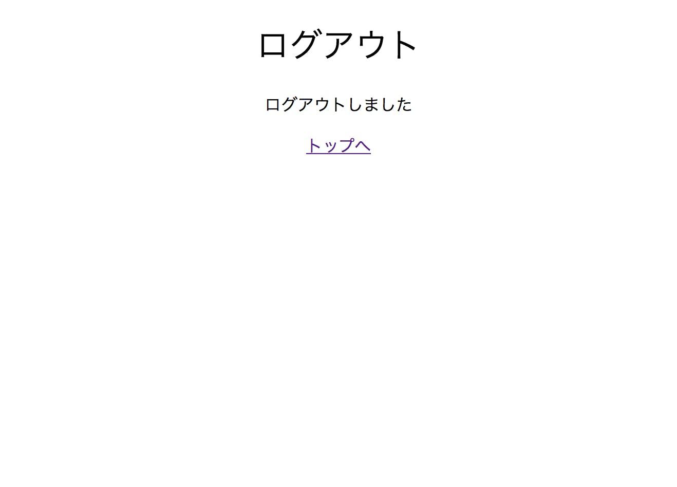 スクリーンショット 2019-09-12 18.59.02.png