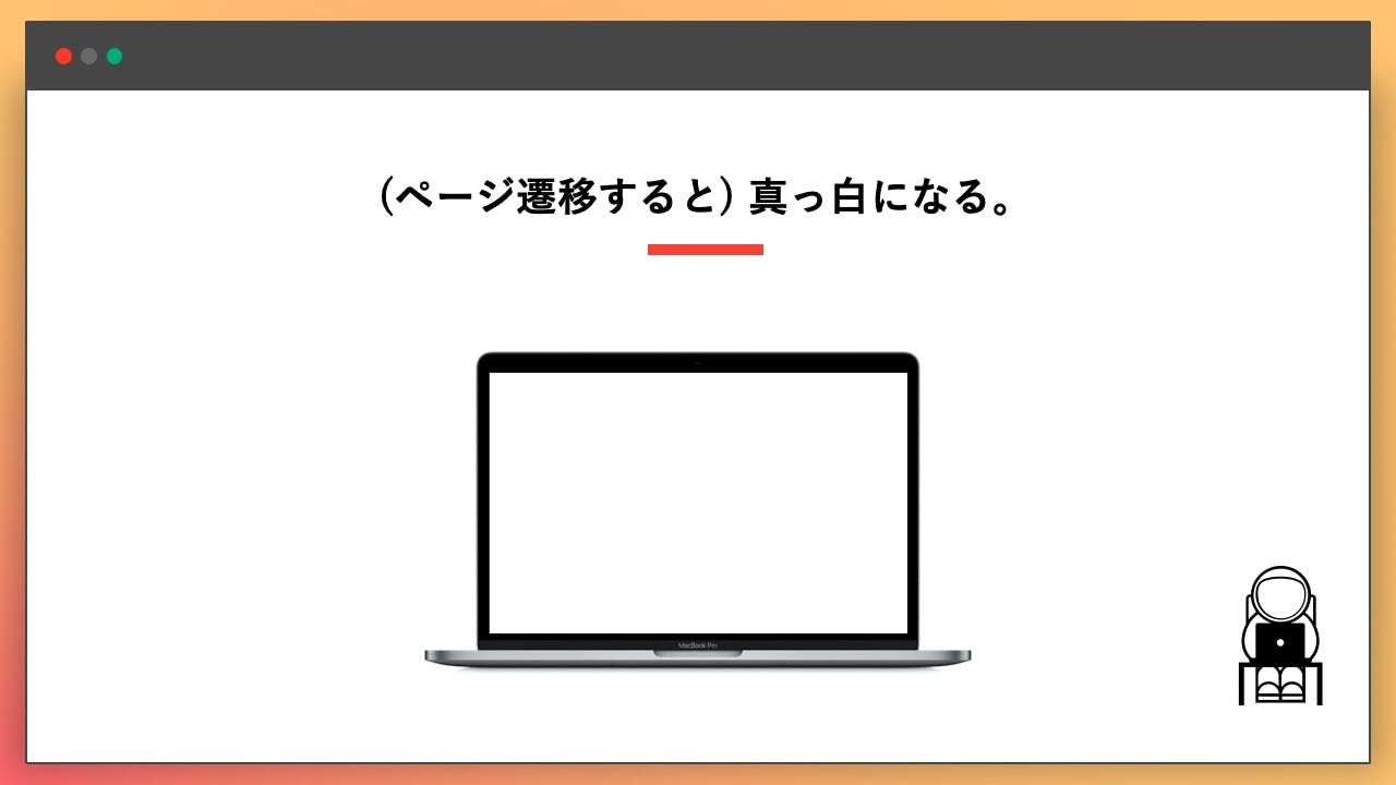 スライド8.jpeg