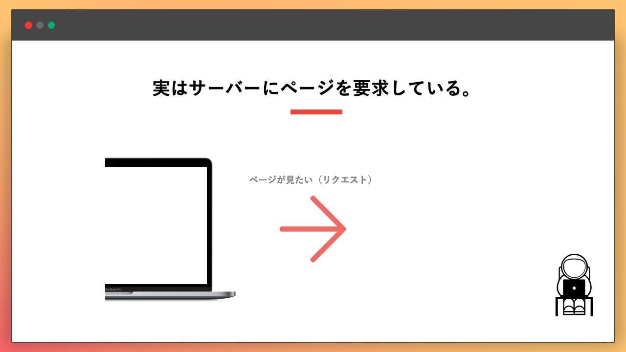 スライド9.jpeg