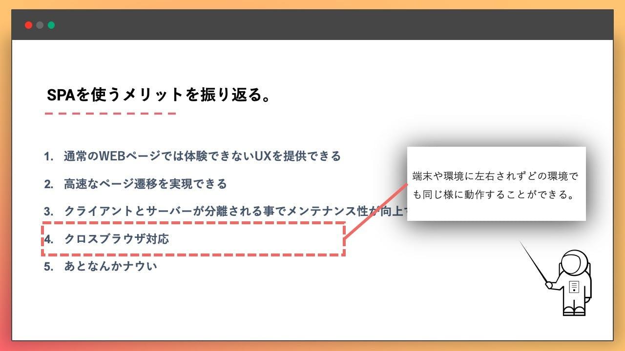 スライド36.jpeg