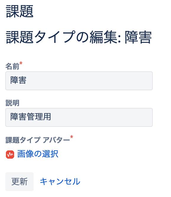 スクリーンショット 2019-12-10 20.00.33.png
