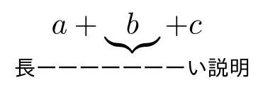 mathclap.png