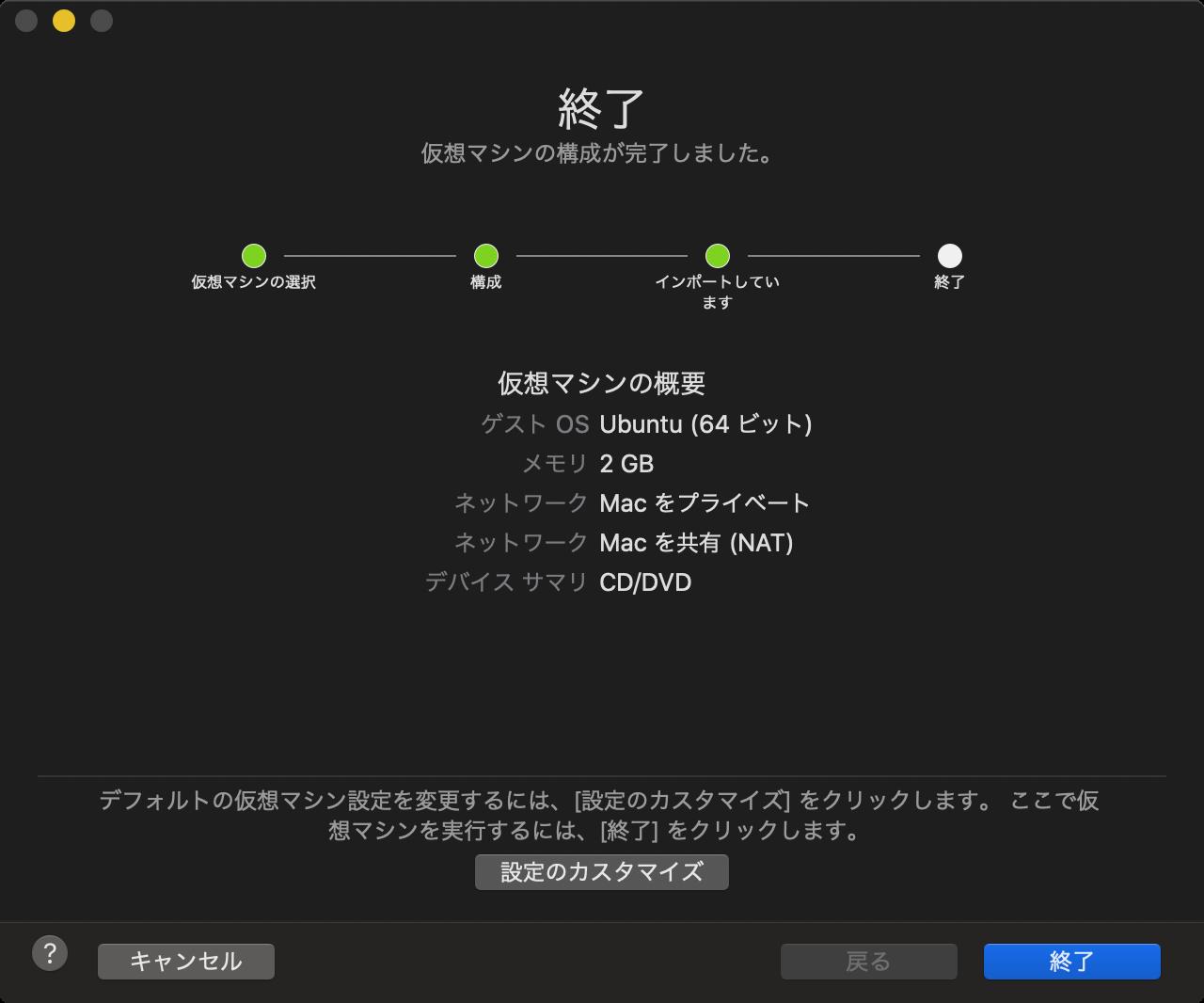 スクリーンショット 2020-06-28 15.43.28.png