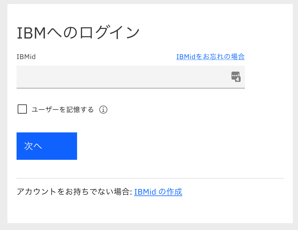 スクリーンショット 2020-10-01 10.44.05.png