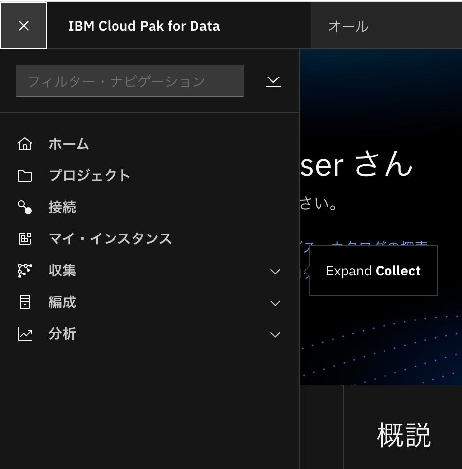 スクリーンショット 2020-08-11 14.53.15.png